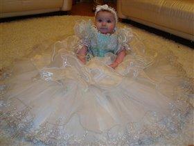 Принцесса-Ариша!