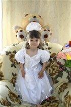 моя младшая принцесса