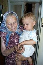 С любимой прабабушкой!