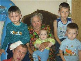 А нас у бабули много!