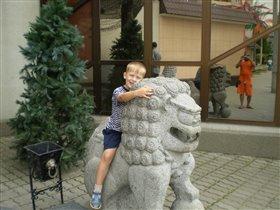 Как я покорил льва...