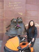 Памятник собакам в Краснодаре