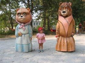 Машенька и 2 медведя