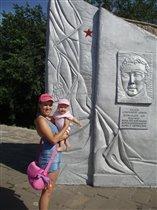 памятник Герою Сов. Союза
