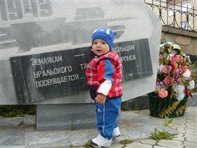 поездка на Урал