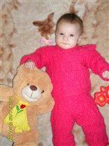 Арине 3 месяца
