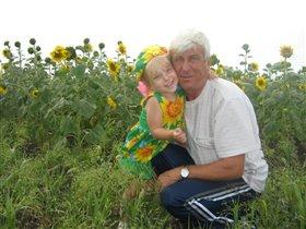 Настенька с любимым дедушкой