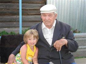 Дашуня с прадедушкой