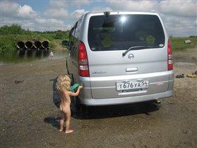 люблю кататься, люблю и машину мыть...