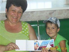Максим едет к бабушке