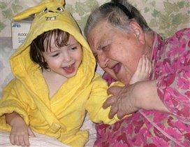 Мы с моей бабулькой