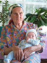 у прабабабушки в гостях