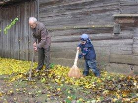 надо дедушке помочь