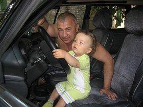 Любимый дед рулить научит!!!