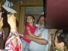 С любимым дедом готова на край света...