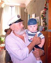 Мой дедушка капитан дальнего плавания и я буду таким же!