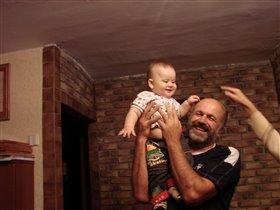 Ох как я люблю дедулю