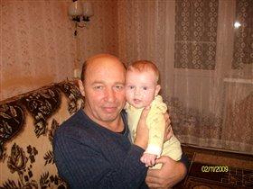 дедушка и Я - лучшие друзья)))