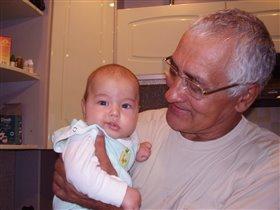 Я и дедуля