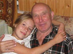 Я просто люблю своего деда.