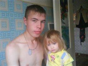 Любимый папочка и лапочка дочка