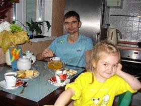 Катюша с папой