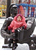 Ты сыграй, а я спою!