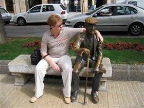 Испанский дедушка