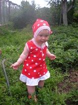 танец на лужайке
