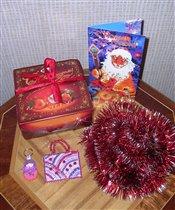 Подарки от Татьяны С.