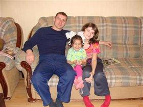 С папой и Элей