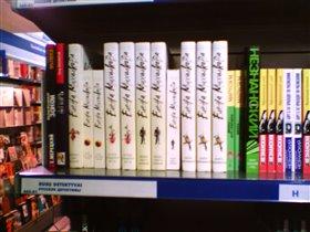 Магазин русской книги в Вильнюсе