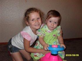 Красотки сестрички!!!!