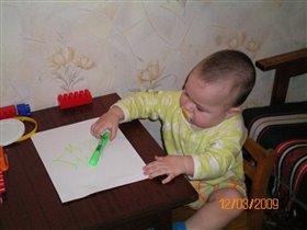 Рисую ёлочку!