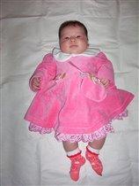 'Мое первое платье!'