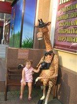 Сочинский жираф