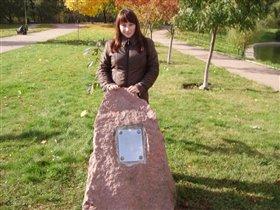Аллея славы Алисы Селезневой
