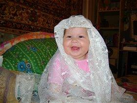 ну прям как невеста!)))