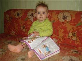 Викуля читает!