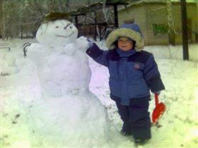 Мы Бабу Снежную лепили.............