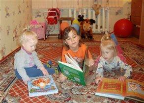 Сестрички читают книжки ;)