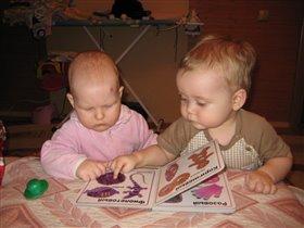 Братик и сестричка читают...