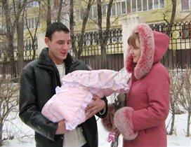 С мамочкой и папочкой всегда тепло и уютно!