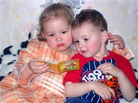 Дарья и Ник за чтением книг...