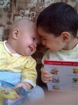 Вместе весело читать.. :-)