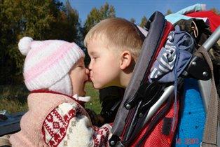 Игра в поцелуйчики