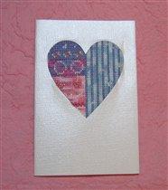 Самая сердеШная открытка