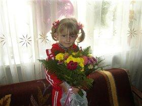 цветы от папы
