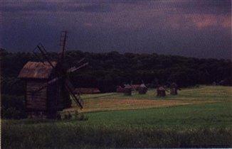 405 - Украинская мельница (Настуня № 22)