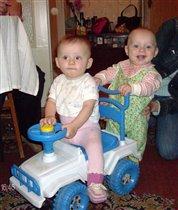 Братишка и сестренка